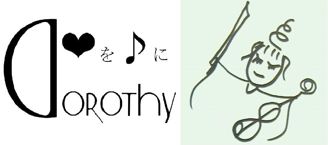ドロシーみきこ音楽事務所ロゴ